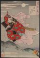 Tsukioka Yoshitoshi (188?) Tsuki hyaku shi - Gojōbashi no tsuki.png