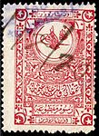 Turkey 1915-1916 fixed fees revenue Sul646.jpg