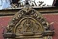 Tympanum of Golden Gate at Bhaktapur Durbar Square, Nepal.jpg