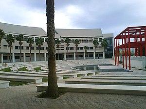 University of Alicante - Image: UA Aulario 2
