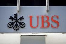 Merger Of Union Bank Switzerland And Swiss Corporation 1998 Edit