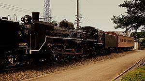 JNR Class C55 - Image: UMEKOJI STEAM LOCOMOTIVE MUSEUM ROUNDHOUSE KYOTO JAPAN JUNE 2012 (7418838980)
