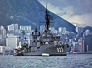 USS Herbert J Thomas (DD-833) at Hong Kong 1969.jpg