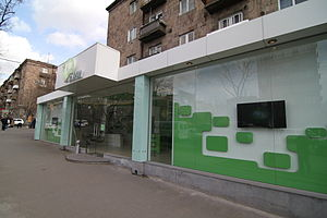 Telecommunications in Armenia - A Ucom service store in Yerevan's Arabkir district
