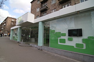 Ucom service center in Yerevan.JPG