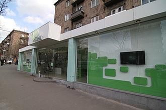 Ucom - A Ucom store in Yerevan
