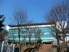 Uijeonbu centralized Post Office.JPG