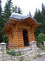 Ukraine-Carpathian Mountains-Chornohora Range-Chapel-2.jpg