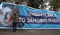 Ukraine activist Kateryna Handzyuk placard.jpg