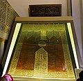Ulu Camii - Kaaba Curtain - Kabe Örtüsü (2).jpg