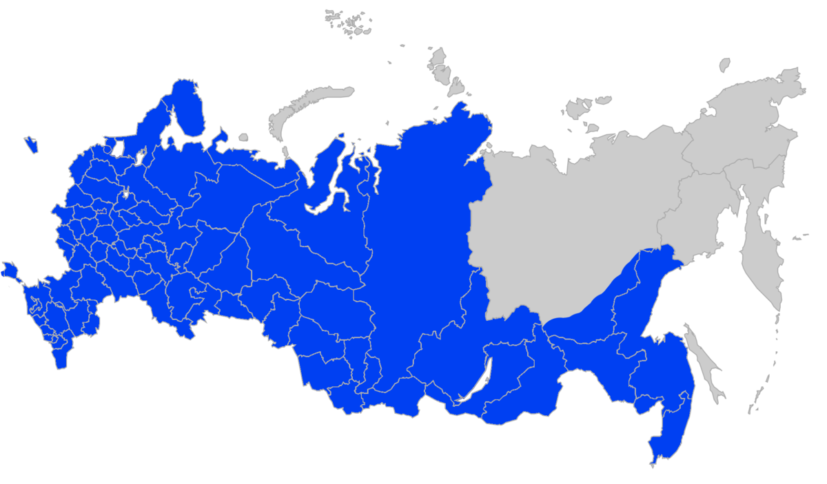 Electricity Sector In Russia Wikipedia