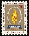 Unstamp human rights flame 11.jpg
