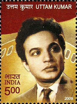 Uttam Kumar 2009 stamp of India.jpg