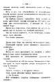 V.M. Doroshevich-Collection of Works. Volume IX. Court Essays-140.png