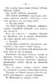 V.M. Doroshevich-East and War-151.png
