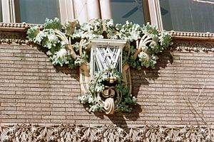 Van Allen Building - Image: Van Allen 3