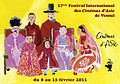 Vesoul International Film Festival of Asian Cinema.jpg