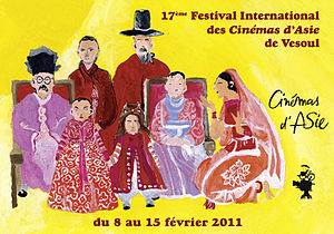 Vesoul International Film Festival of Asian Cinema