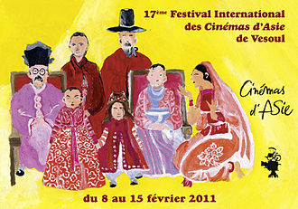 Vesoul International Film Festival of Asian Cinema - Image: Vesoul International Film Festival of Asian Cinema