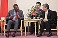 Vice President Chen's remarks at meeting with Mark Brantley, Foreign Minister of Saint Christopher and Nevis (2).jpg