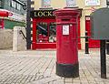 Victorian postbox in Enniskillen - geograph-4116507.jpg