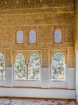 Yeseria - Image: View through windows at Nasrid Palaces over Granada 2014