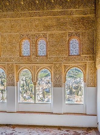 Yeseria - Image: View through windows at Nasrid Palaces over Granada 2014