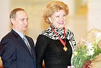 Vladimir Putin and Elena Obraztsova in 2000.jpg