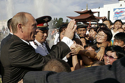 Putin visiting the Tuva Republic, Siberia, 2007 Vladimir Putin in Tuva 2007-54.jpg