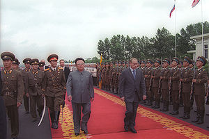 English: PYONGYANG. President Putin with North...