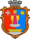 Coat of arms of Volochysk