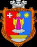 Huy hiệu của Volochysk