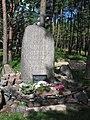 Vormsi Vabadussõja mälestussammas.jpg