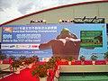 WDSC2007 Day1 Mainstage.jpg