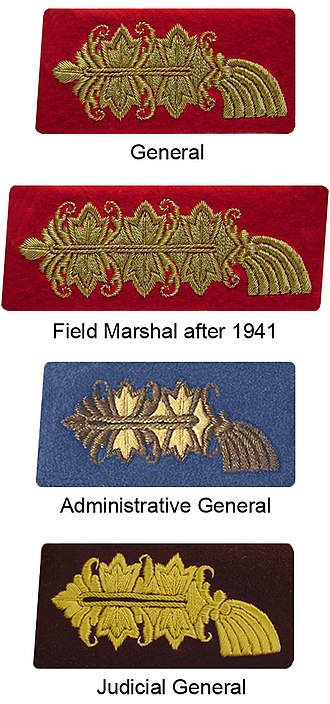 Gorget patches - Arabesques of a German Wehrmacht Generals