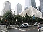 WTC complex Sep 2018 14.jpg