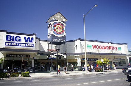 Wagga Wagga Marketplace, opened in 3 stages from October 1996 to March 1997 Wagga Wagga Marketplace.jpg