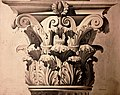 Wahbi-al-hariri-rifai-column-capital-beaux-arts-admission-1945-cc-by-sa.jpg