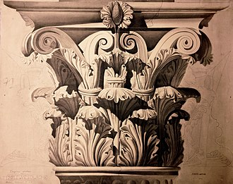 """Wahbi al-Hariri - Chapiteau Corinthien au Temple de Vesta à Rome, Wahbi al-Hariri, 1945. This drawing of a Corinthian capital from the Temple of Vesta in Rome was submitted by al-Hariri as part of his application for admission to the Beaux-Arts. Visible below the title at bottom left is the designation, in script, """"Atelier Pontremoli-Leconte""""."""