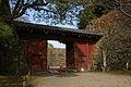 Wakayama Castle29nt3200.jpg