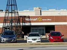 Walmart Home Office, Bentonville