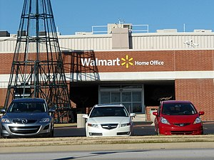 Walmart - Walmart's official headquarters in Bentonville, Arkansas