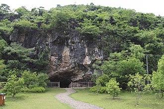 Xianren Cave - Image: Wannian Xianrendong yizhi 8816