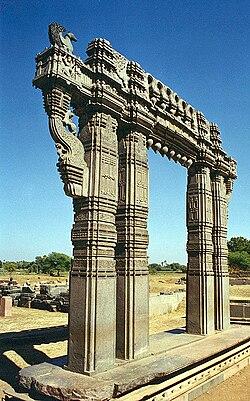 Warangal fort.jpg