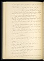 Weaver's Thesis Book (France), 1895 (CH 18438163-103).jpg