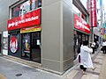 Wendy's First Kitchen Umeda Shibata-cho store.jpg