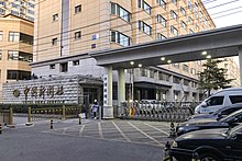 West gate of China News Service (20201218165347).jpg