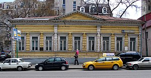 Vasily Pushkin - Vasily Pushkin's house in Staraya Basmannaya Street, Moscow