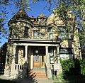 William H. Ray House (42092284261).jpg