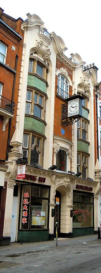 Wardour Street - The former premises of Willy Clarkson on Wardour Street